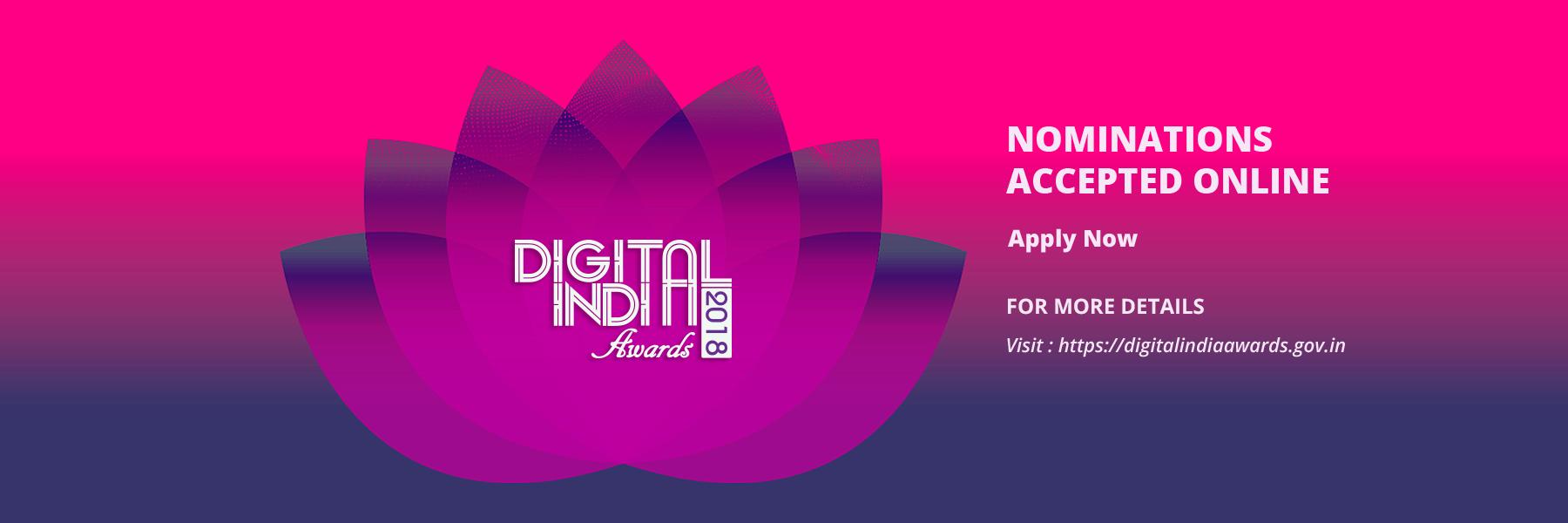 Digital India Awards 2018