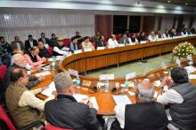 All Party Leaders Meeting held on 28.1.2018