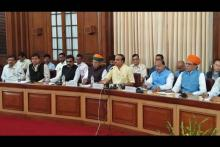 All Party Leaders Meeting